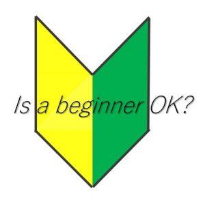 初心者向けの英会話リンゲージ