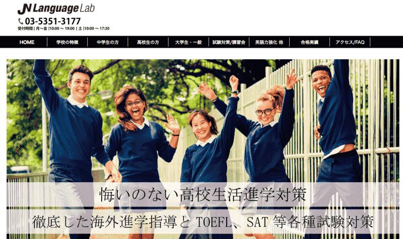 JN Language Lab