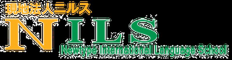 語学学校NILSでフィリピン留学