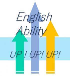 東京でビジネス英語を上達させる方法