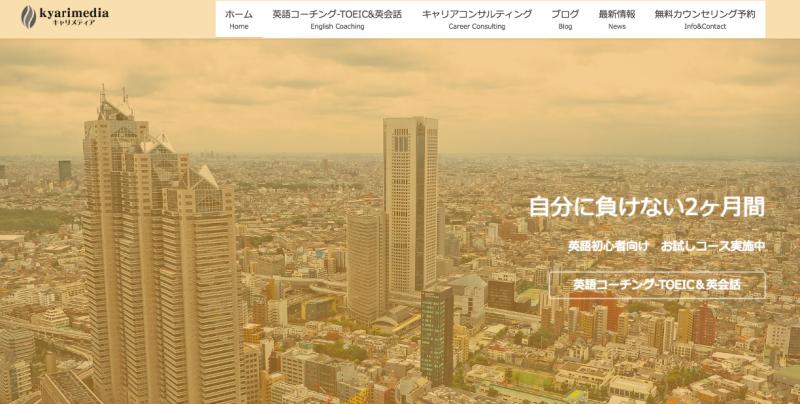 Kyarimedia(キャリメディア)