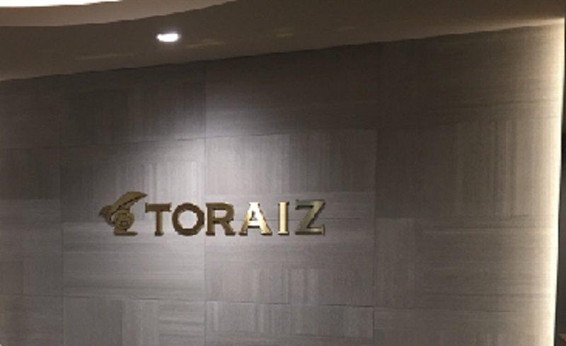 トライズ(TORAIZ)銀座校