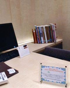 英会話AEONの教室