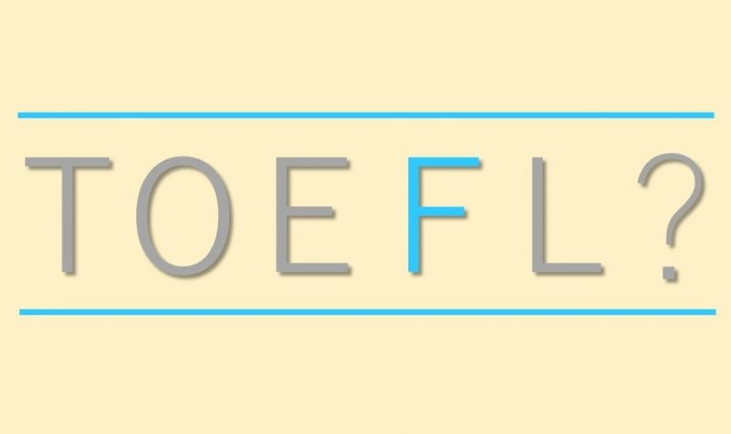 TOEFLの試験内容
