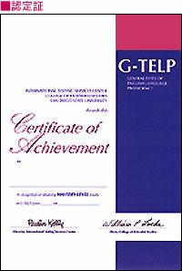 Mastery取得の認定証