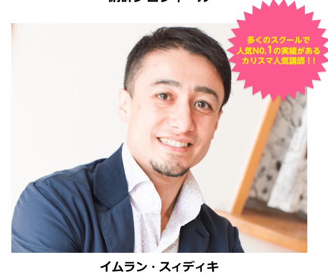 スクリーンショット 2018-06-25 23.43.48