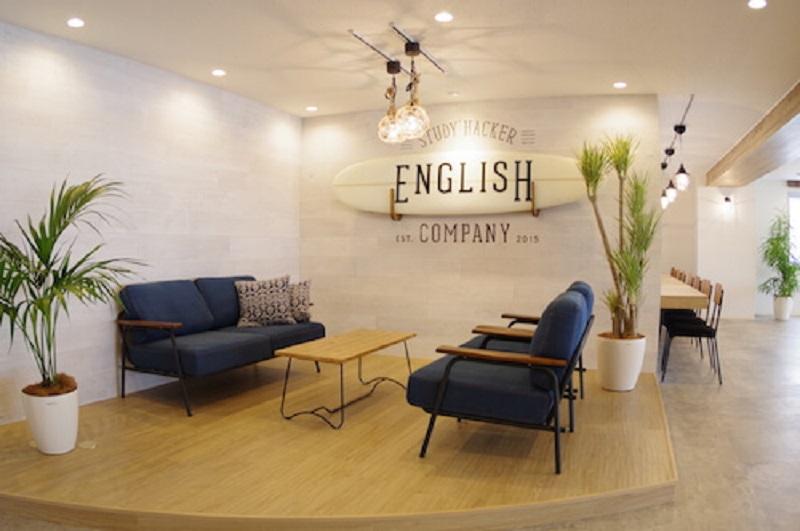 ENGLISH COMPANYの評価レビュー