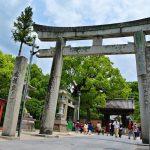 福岡|コスパ比較!格安とレッスン質で評判のおすすめ英会話教室10選