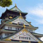 大阪|コスパ比較!格安とレッスン質で評判のおすすめ英会話教室9選