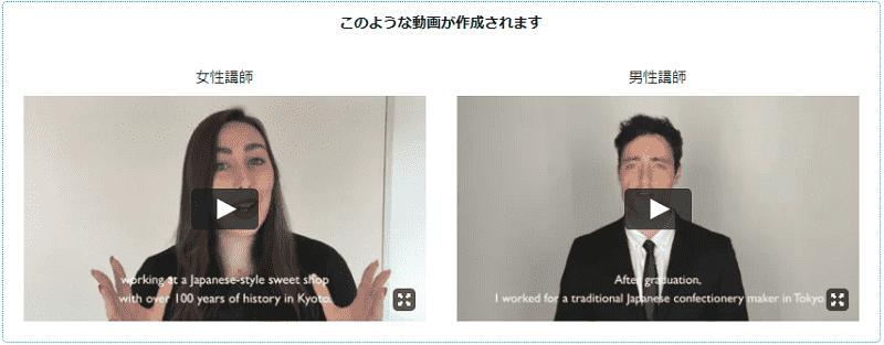 ボンクラ式英語教材の動画レッスン