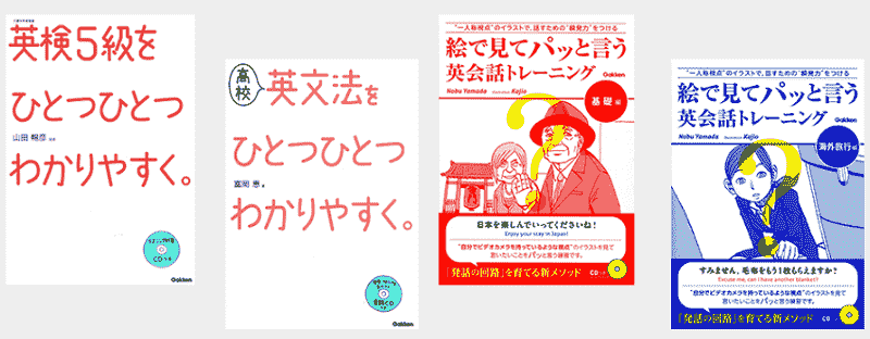 Kimini BBオンライン英会話の人気教材