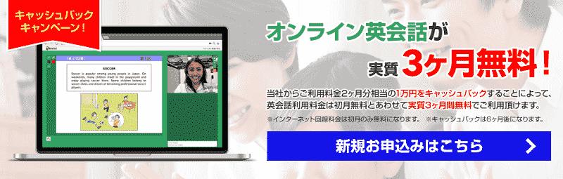 Kimini BBオンライン英会話の料金