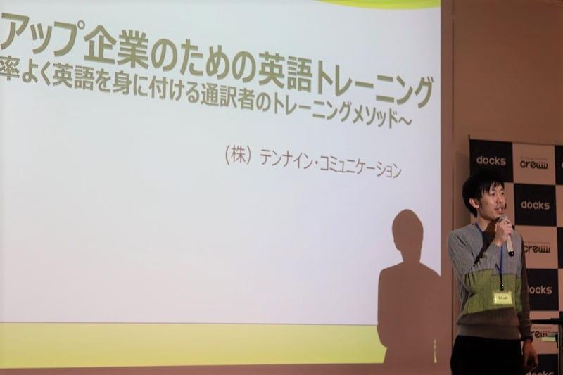 One Month Programの英語学習セミナー