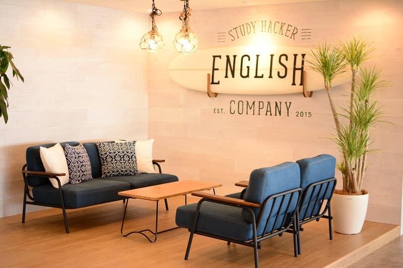 ENGLISH COMPANY(イングリッシュカンパニー)横浜校