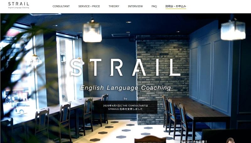 STRAIL(ストレイル)