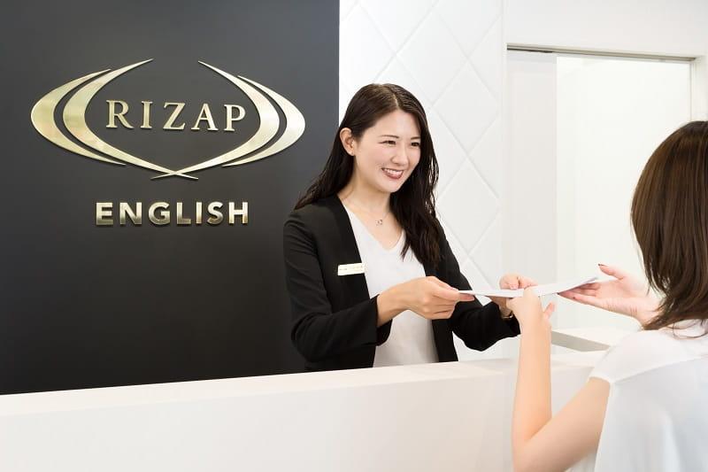 ライザップイングリッシュ(RIZAP ENGLISH)で効果が出やすい人