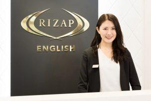 ライザップイングリッシュ(RIZAP ENGLISH)と料金比較