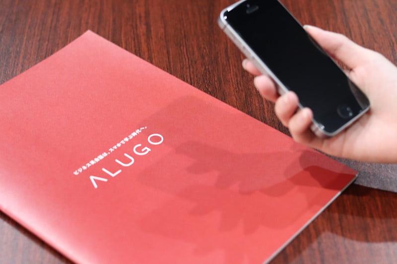 ALUGO(アルーゴ)アセスメントテストの様子