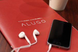 ALUGO(アルーゴ)で体験レッスンした感想