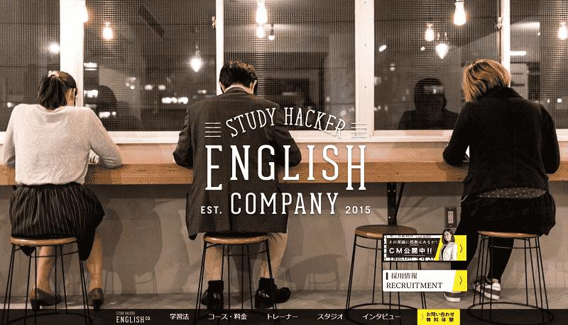 ENGLISH COMPANY(イングリッシュカンパニー)
