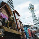大阪で評判のおすすめマンツーマン英会話スクール厳選8選【料金比較】