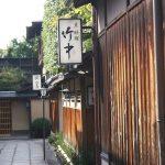 外国人が多い京都のシェアハウス4選《国際交流で英語学習》