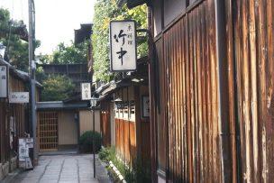 外国人が多い京都の国際交流シェアハウス