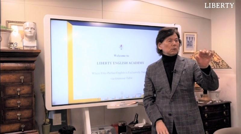 Liberty English Academy(リバティイングリッシュアカデミー)オンライン授業の体験談