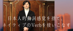 Liberty English Academy代表インタビュー
