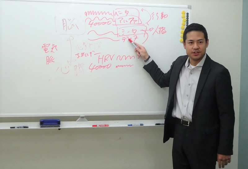 NLPE英語コーチングスクール「英語学習と脳波」