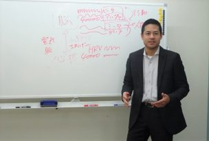 NLPE英語コーチングスクールに聞く英語習得の人格