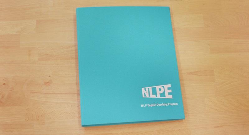 NLPE英語コーチングスクールのオリジナル教材